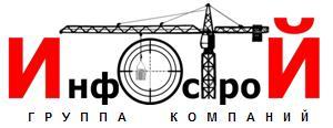 ГК Инфострой -